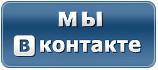 Bebecatalog on VK.com